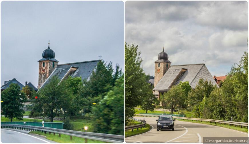 Нам нравилось заезжать в Шлухзее при каждой возможности в любое время суток. На въезде автомобилистов встречает храм св. Николая - самый необычный из католических храмов, что когда-либо мне приходилось видеть