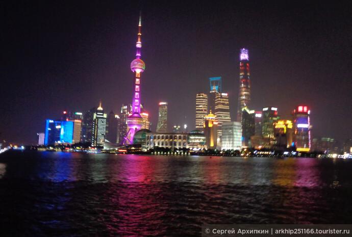 По Шанхаю — от Телебашни Жемчужина Востока до набережной Бунд.