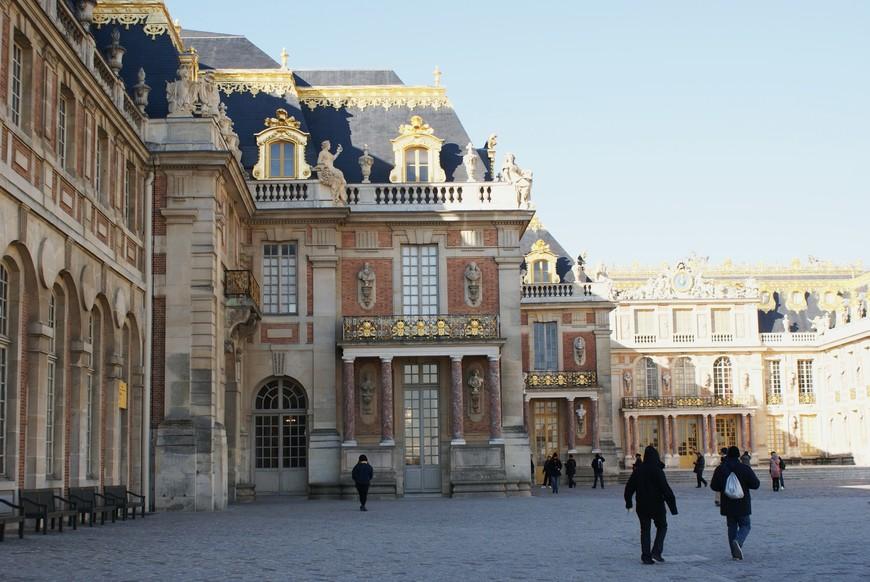 Версальский  дворец, Верслаль
