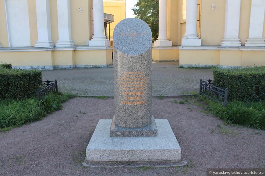 Памятный знак В. Н. Харитонову — Герою Советского Союза, защитника Ленинграда и почётного жителя Санкт-Петербурга в одноимённом сквере.