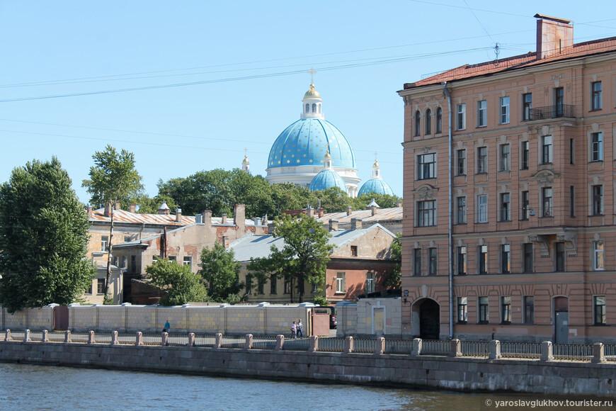 Мы подошли к Фонтанке. Отсюда уже виден голубой купол со звёздами Троице-Измайловского собора.
