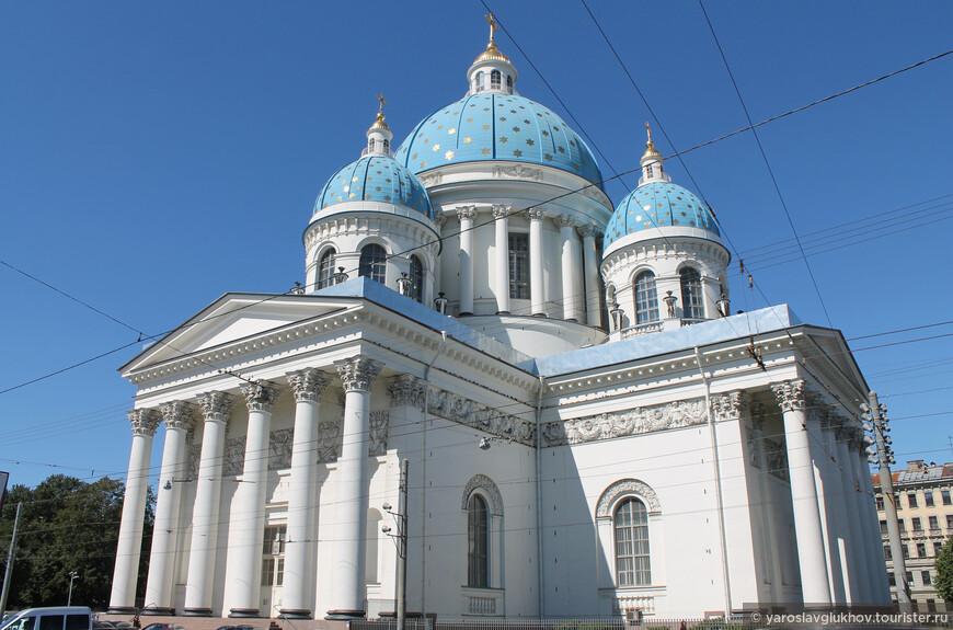 Собор Святой Живоначальной Троицы Лейб-Гвардии Измайловского полка — официальное название храма.