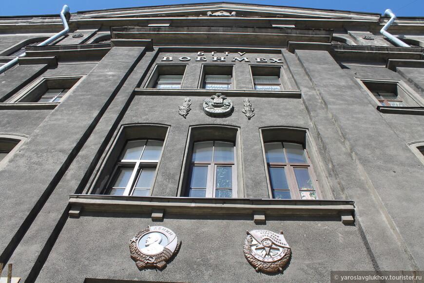 """Здание музея """"Военмех"""" на 1-й Красноармейской."""