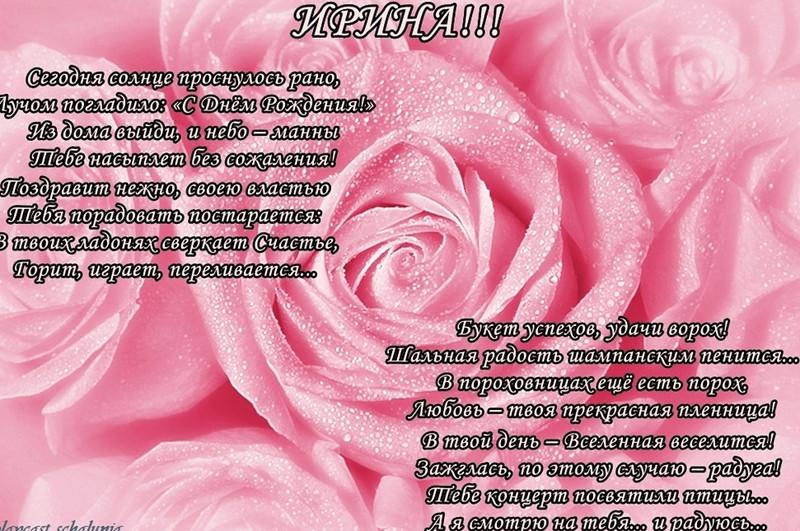 ОБЪЕМНЫЕ УЗОРЫ КРЮЧКОМ Дневник Иримед 92