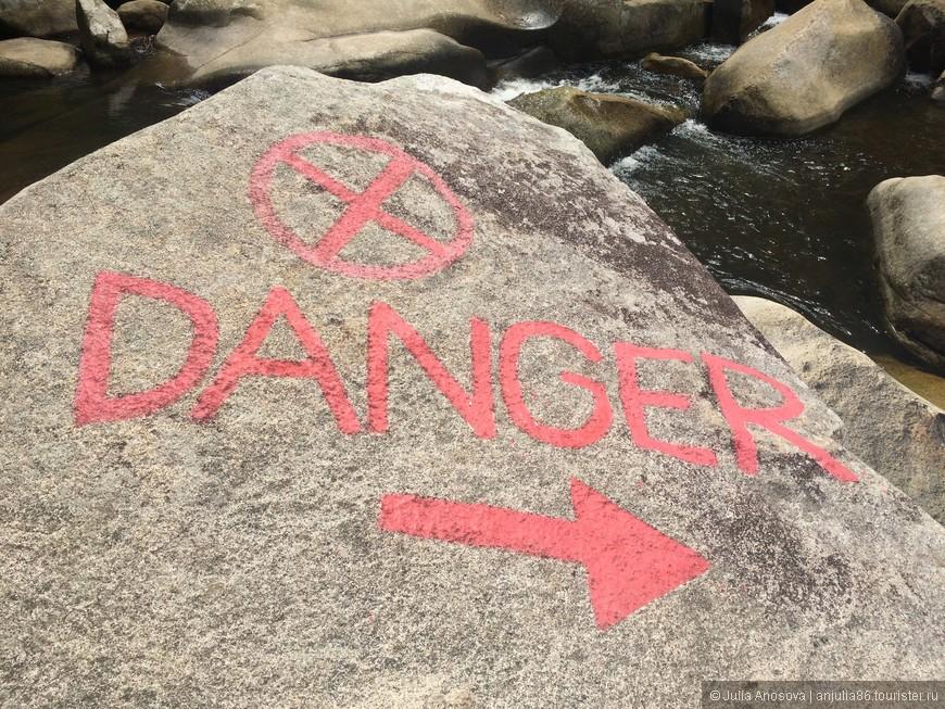Водопады Бахо. Дальше этого предупреждения ходить туристам не рекомендуется)))