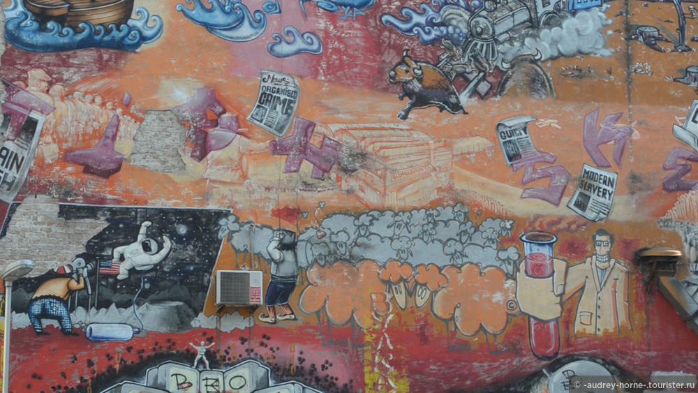 граффити с восклицательным знаком