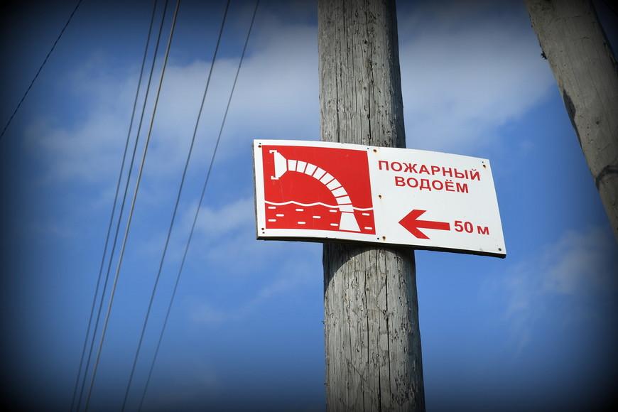Наблюдение.В деревне все в порядке с безопасностью.