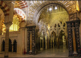 Мескита — Кордовская мечеть