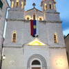 Цервовь Св. Николы в Которе