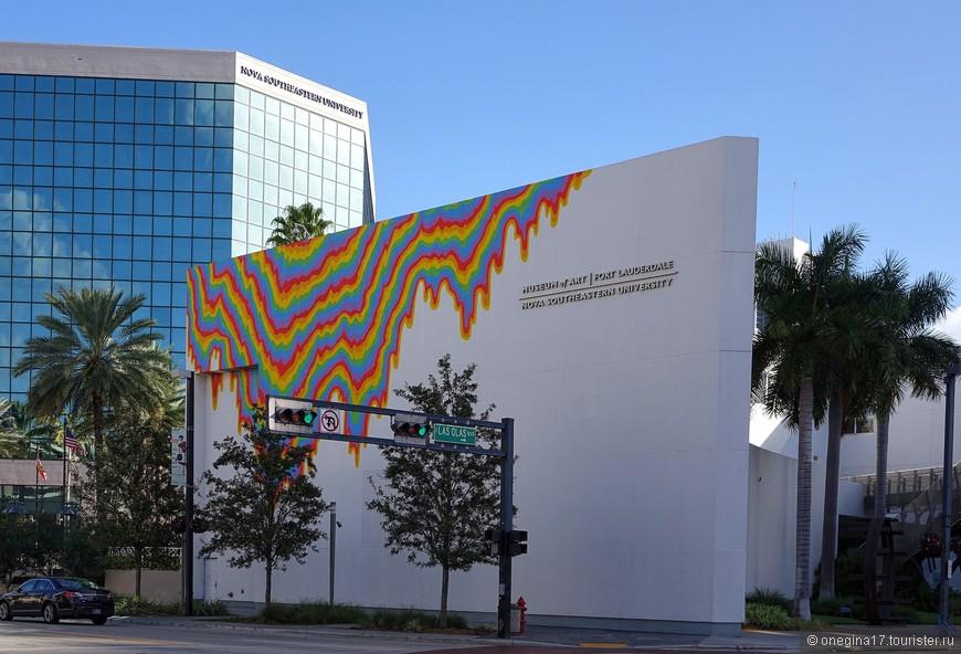 Один из лучших музеев Америки.