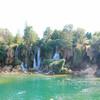 Водопад Кравице.