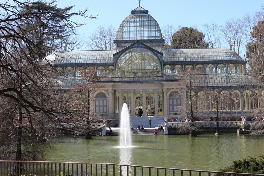 Парк Ретиро. Хрустальный дворец.