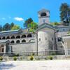 Цетинский монастырь обитель Черногорских митрополитов