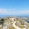 Самая высокая точка вершины Шитровник