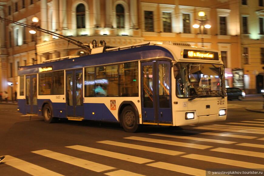 И троллейбусы по Невскому едут.