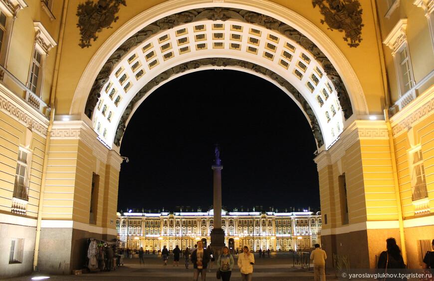 Под аркой Главштаба. Мы выходим на Дворцовую площадь.