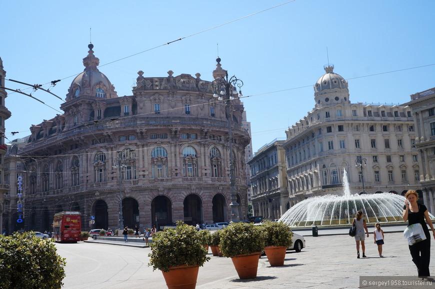 Площадь Пьяцца Феррари,в честь богатого герцога Рафаэлло де Феррари.