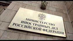 МИД РФ ещё раз призвал россиян не посещать Турцию
