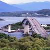 Мост на остров Скай