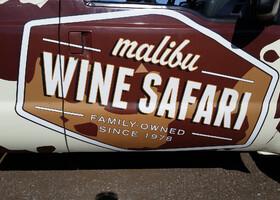 Сафари с дегустацией вин в Малибу