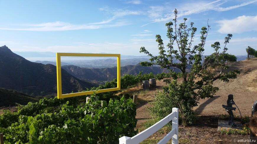 А эта рамка специально поставлена здесь для фотографий пейзажа Малибу