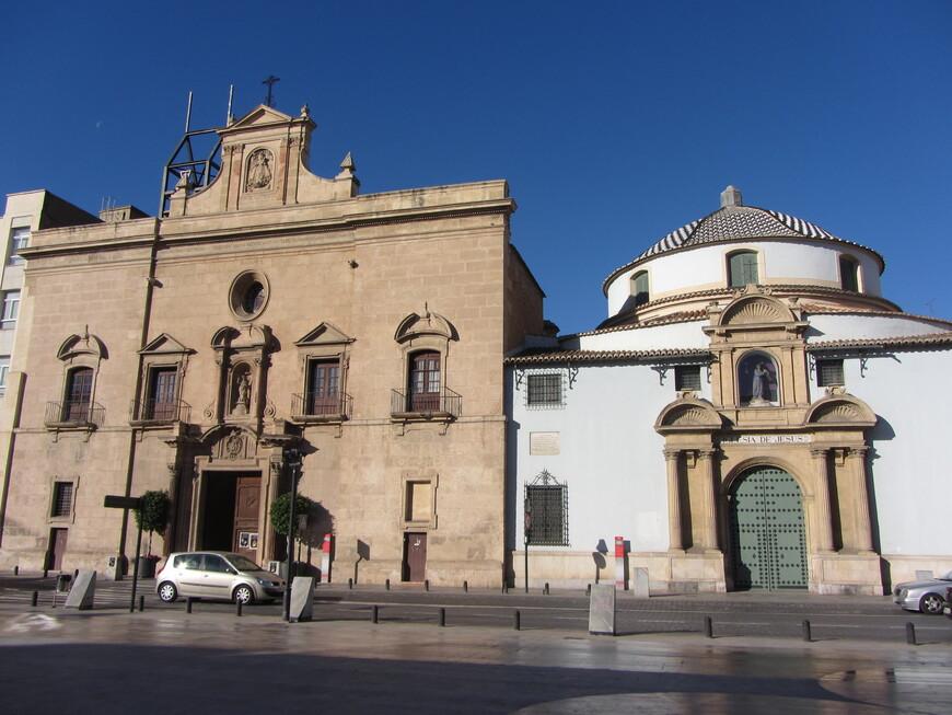 Parroquia de San Andrés y Santa María и Museo Salzillo