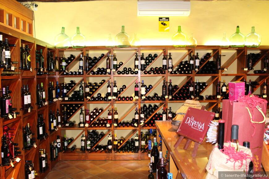 Музей вина,где успешно прошла дегустация)
