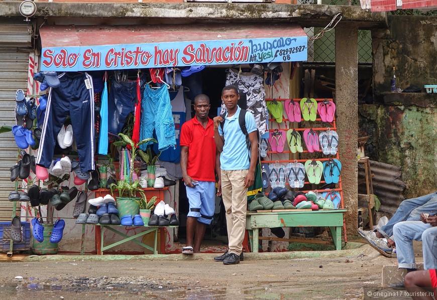 Местный рынок и продавцы самого популярного товара.