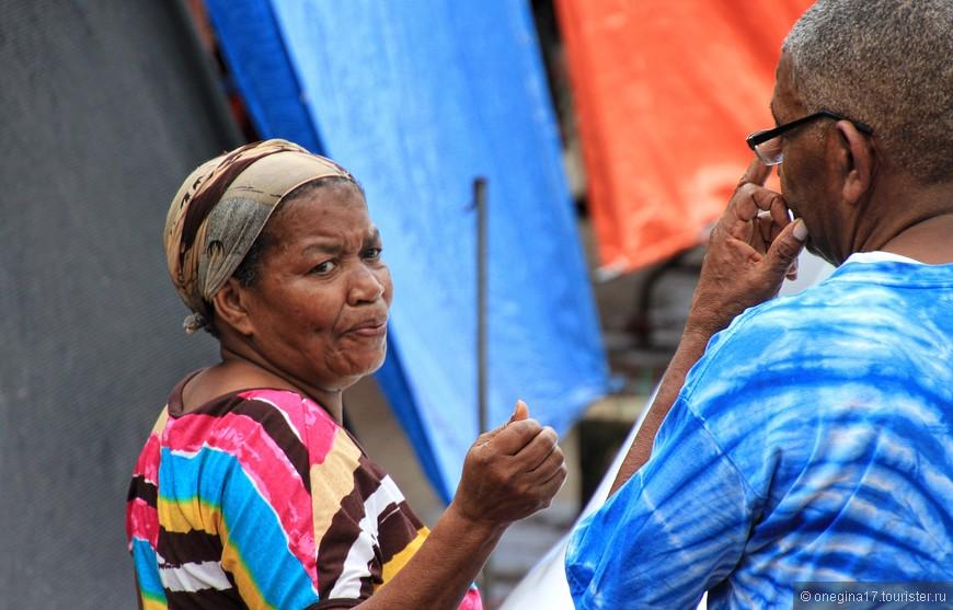 Но большинство доминиканцев живут очень и очень бедно.