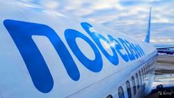 Роспотребнадзор: «Победа» нарушает нормы Воздушного кодекса