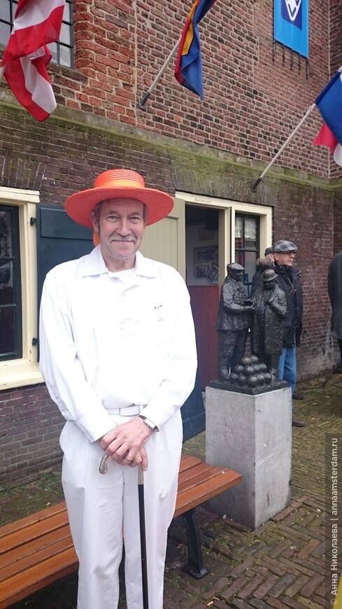 Отец Сырного Рынка в Алкмаре