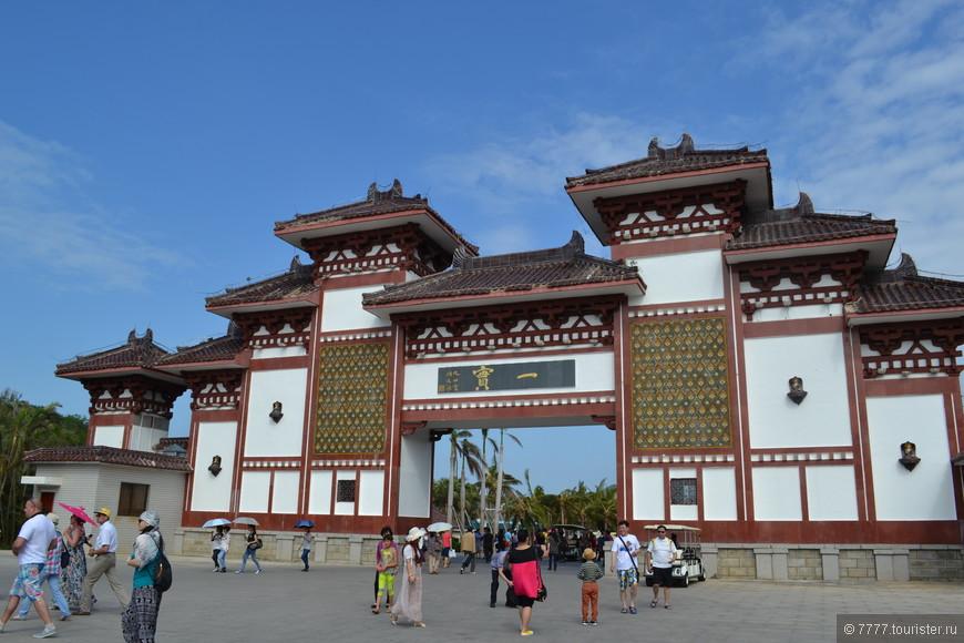 Ворота-вход в парк-комплекс.Обратная сторона ворот.