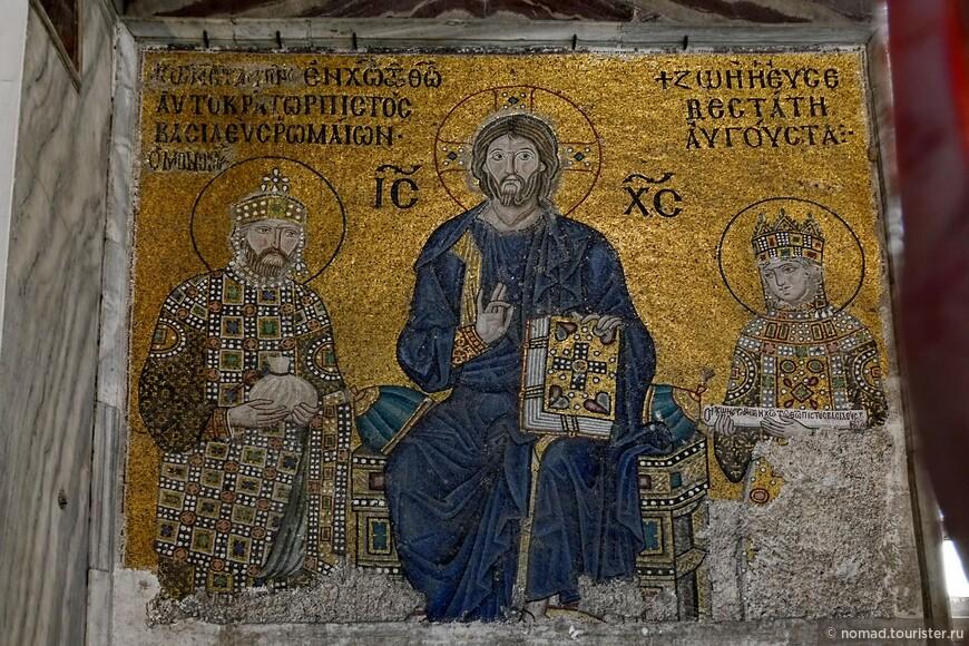 Предстояние Константина Мономаха и императрицы Зои перед Спасителем.