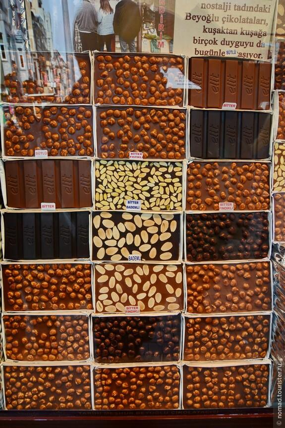 Турецкий шоколад