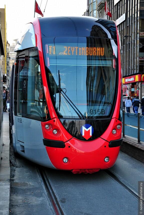 Обязательно проехаться на стамбульском космо-трамвае. Но, скорее всего, это и так произойдет, город большой... )