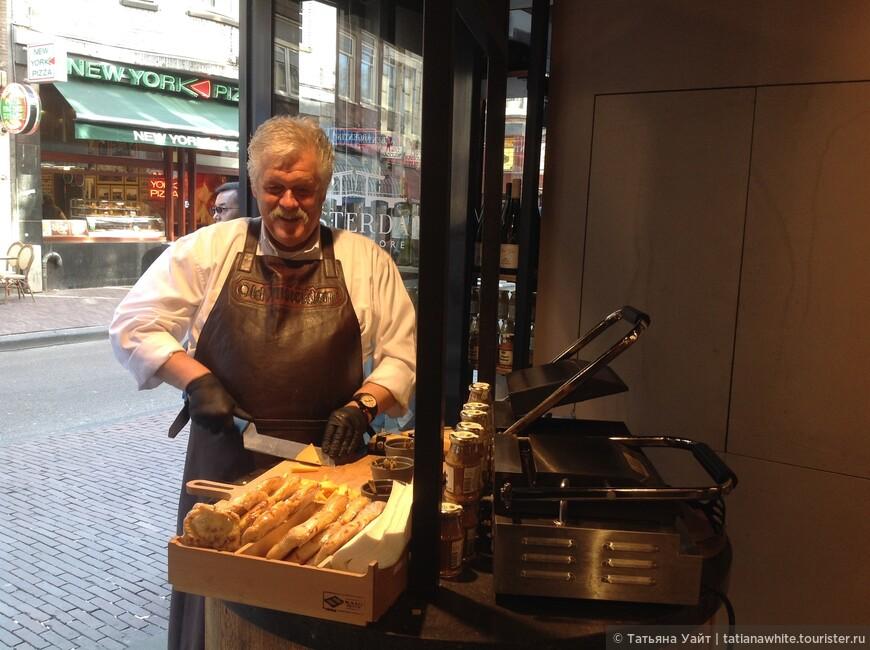 Какой колоритный нидерландец зазывает на дегустацию сыра!
