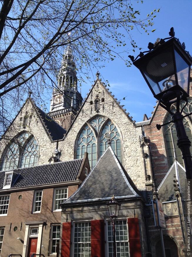 Фасад старой церкви (по соседству с кварталом красных фонарей).