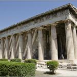 Аттика, Греция