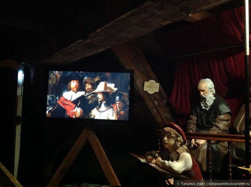 Интерактивная выставка с показом фильма про Рембранда на мельнице Sloten.