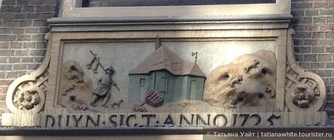 Фасады в старом городе интригуют своими сельскими сюжетами.