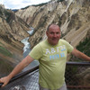 Большой каньон реки Йеллоустон