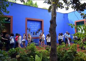 Синий дом Фриды