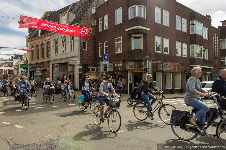 Ну какой же голландский город без велосипедистов!