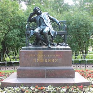 Пушкин. Музей-Лицей