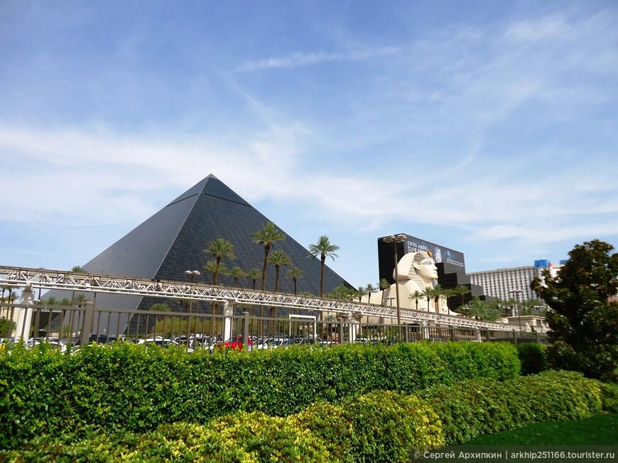Позади осталась Пирамида Луксора