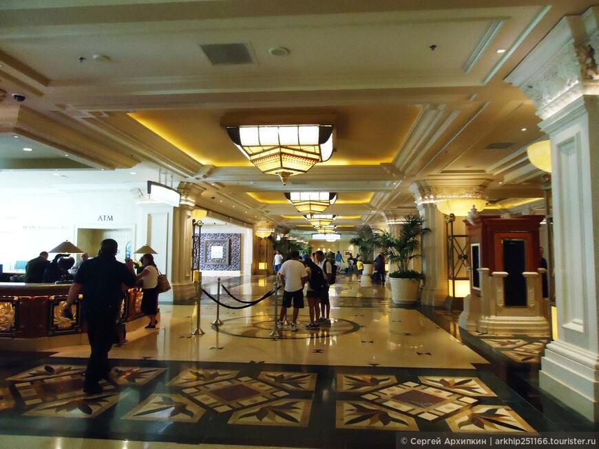 В отеле Мандалай бей
