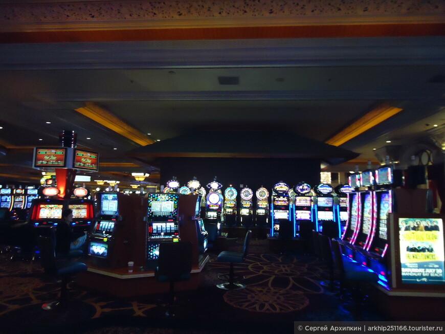 Вообщем в казино редко когда можно увидеть столпотворение- слишком много автоматов  и размеры казино в любом отеле впечатляют!