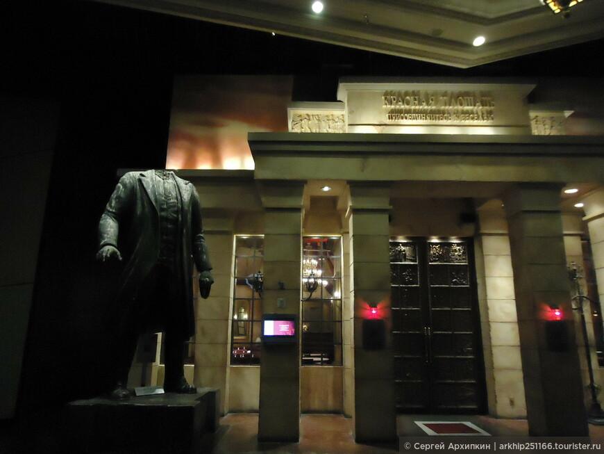 Внутри отеля Мандалай