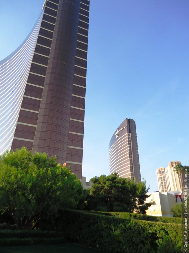 Недалеко от моего отеля, как раз и находилось одно из самых дорогих казино - казино Винн- высотой в 60-этажей и это одно из самых высоких зданий Лас-Вегаса