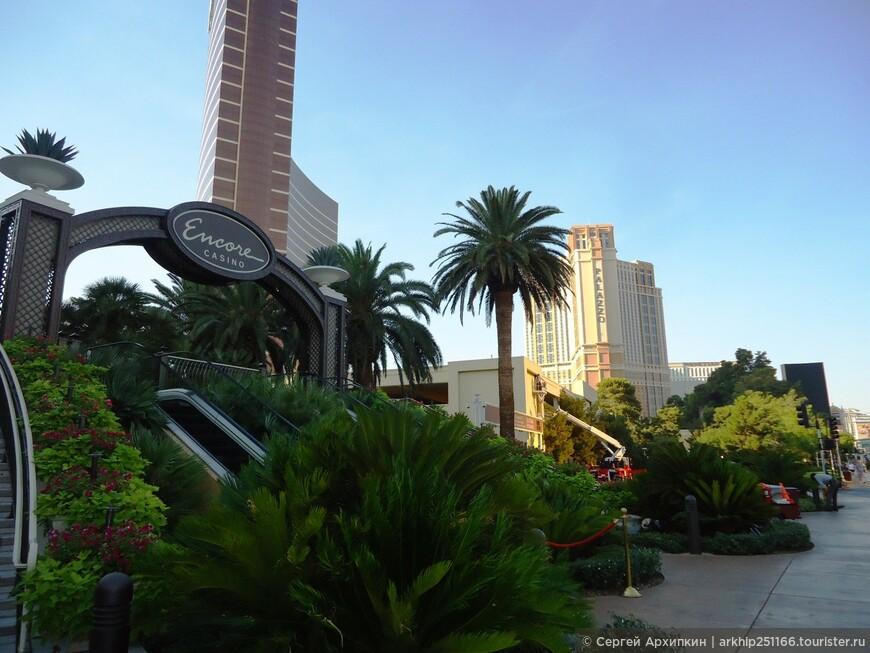 Комплекс состоит из двух высоток- первое по моему ходу было отель -казино Encore